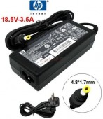 ALIMENTATOR LAPTOP HP 18.5V 3.5A 65W 4.8MMX1.7MM   COMPAQ 608425-001 609939-001